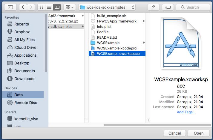 Разработка WebRTC видеочата между iOS, Android и браузером - 17