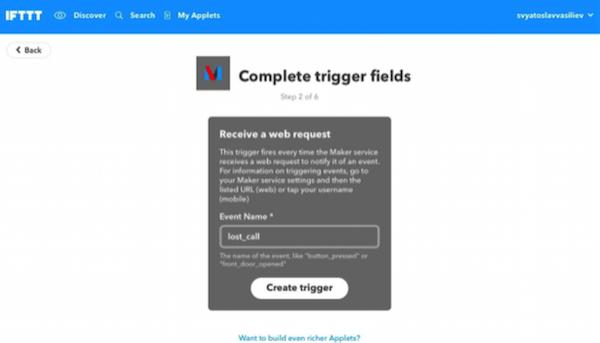 Как подружить Telegram-бота с телефонией - 17