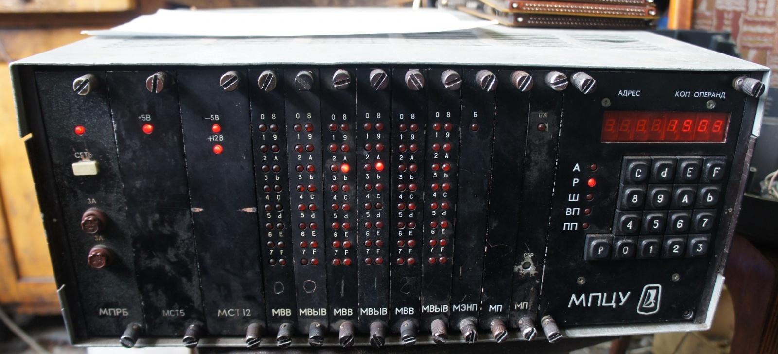 МПЦУ-2-48 - 1