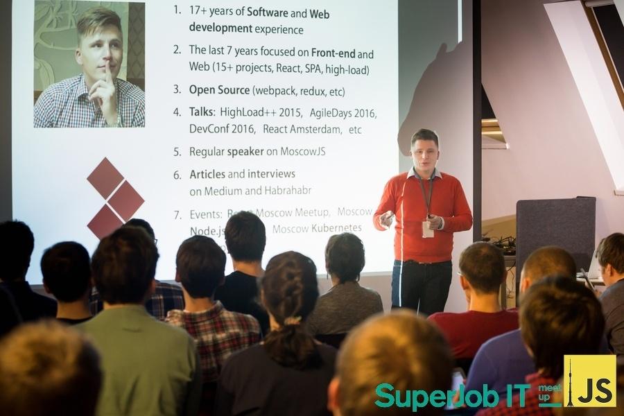 Отчет и презентации с Moscow JS в офисе Superjob - 1