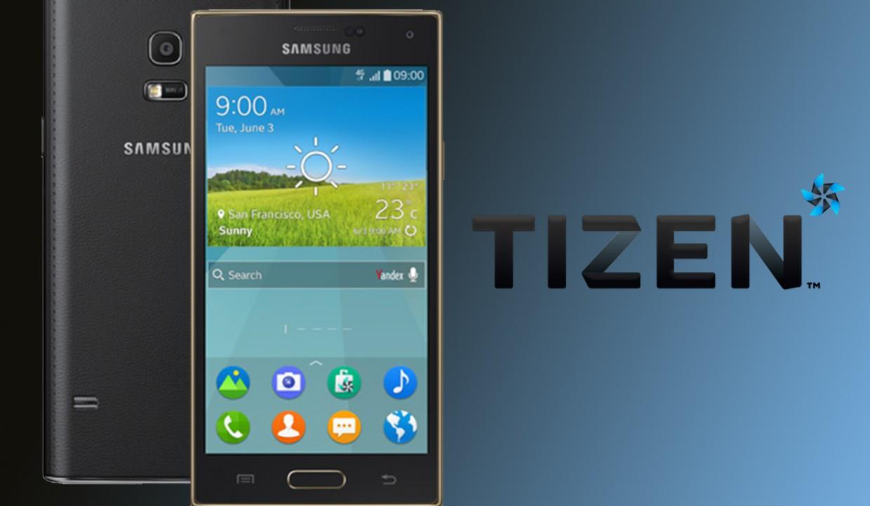 В ОС Tizen от Samsung израильские специалисты обнаружили 40 уязвимостей нулевого дня - 1