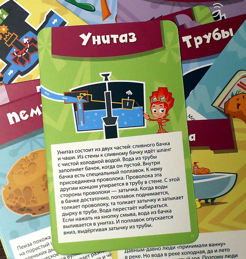 Экскурсия по научному центру Глазго — и про разработку игры по «Фиксикам» - 51