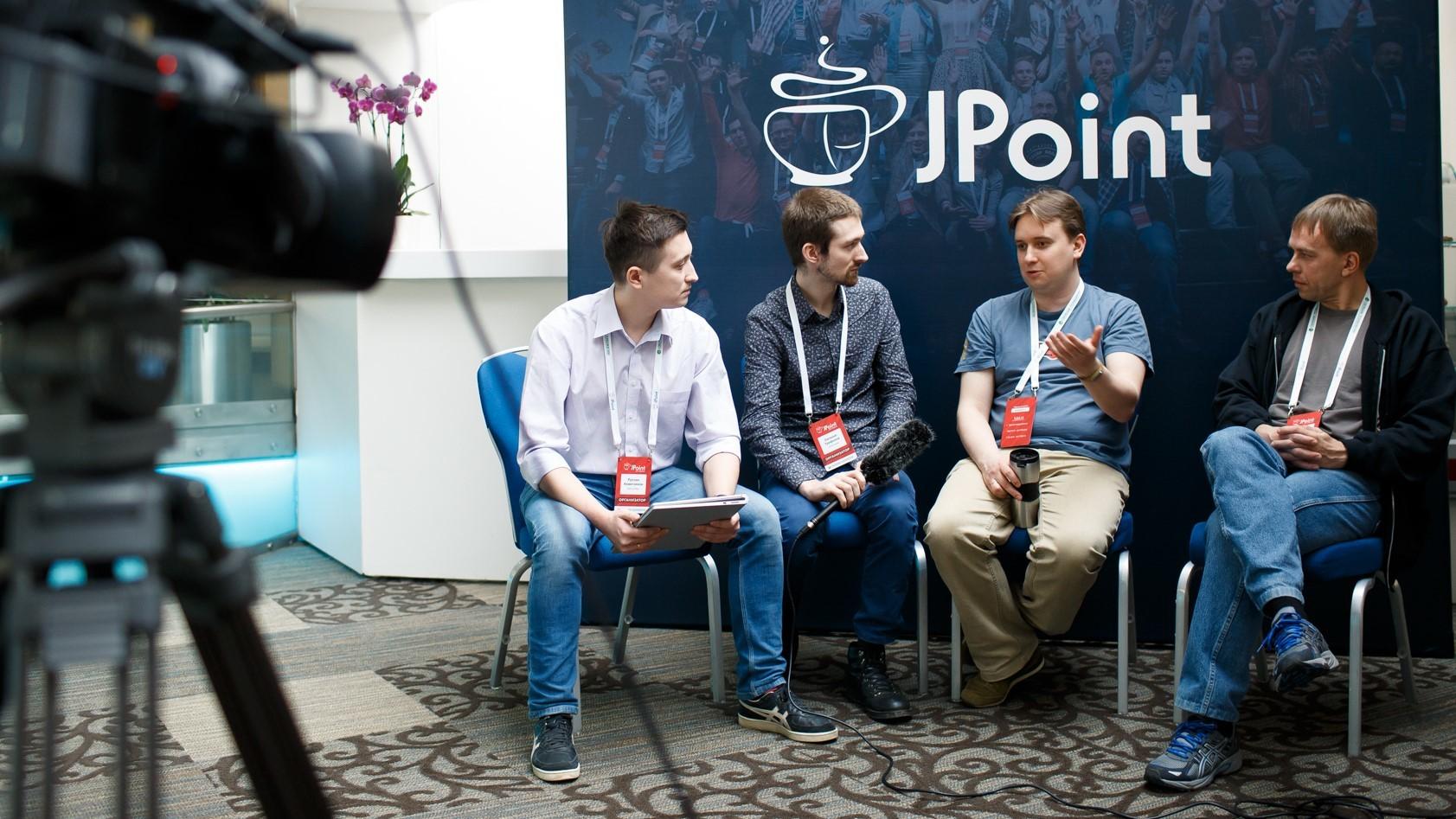 Бесплатная трансляция главного трека JPoint 2017. Сейчас! Без регистрации и смс - 10