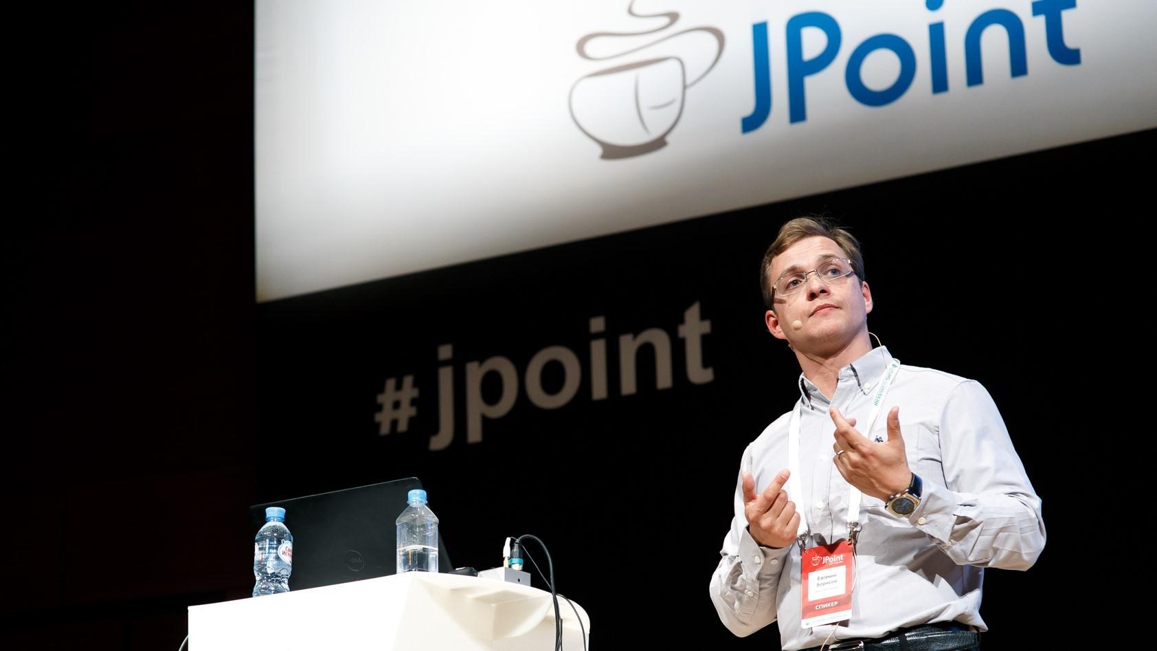 Бесплатная трансляция главного трека JPoint 2017. Сейчас! Без регистрации и смс - 4