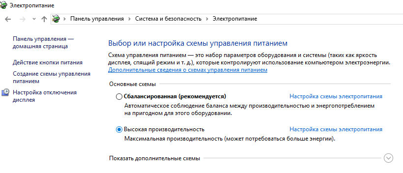 Тюнинг SQL Server 2012 под SharePoint 2013-2016. Часть 2 - 45
