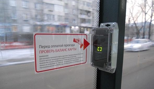 В Иркутске запустили безналичную оплату проезда в городском транспорте - 5