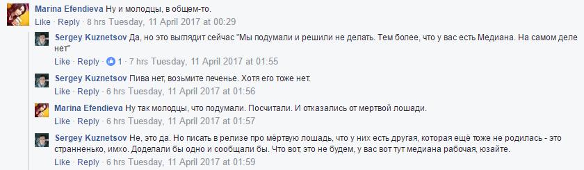 «Яндекс» закрыл B2B-мониторинг интернета, который анонсировал меньше полугода назад - 2