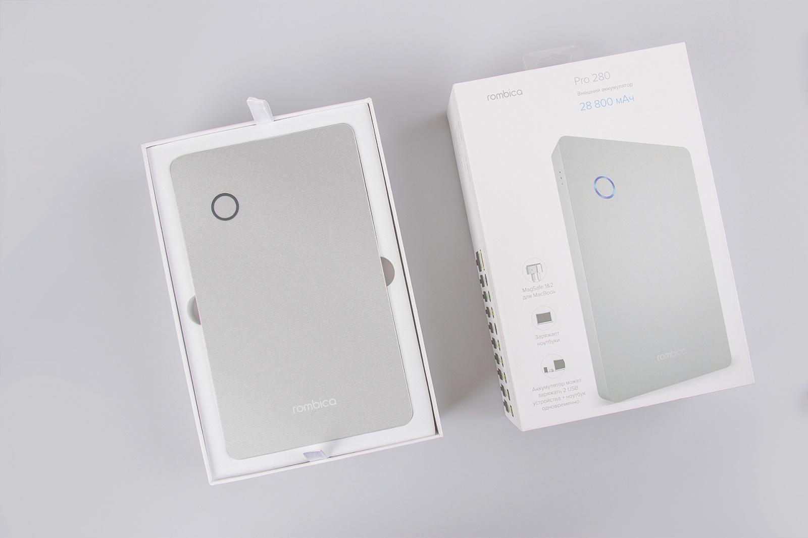 Зарядные устройства Rombica обеспечат энергией все — от нотбуков до коптеров - 4