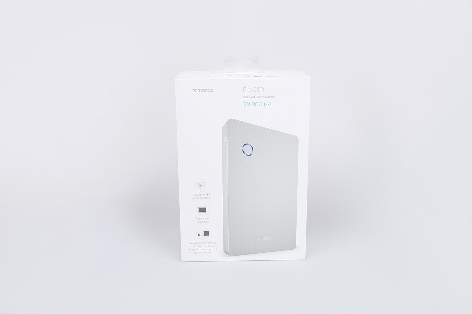 Зарядные устройства Rombica обеспечат энергией все — от нотбуков до коптеров - 8
