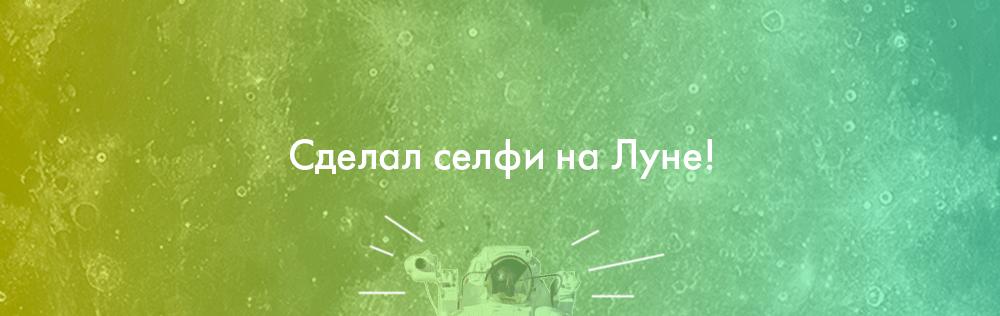 Финтех: 7 космических карьерных трендов - 6