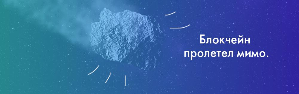 Финтех: 7 космических карьерных трендов - 7