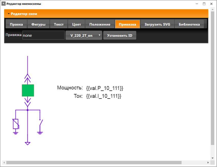 Первые шаги к Web SCADA-системе. Оживляем мнемосхему в браузере с помощью AngularJS - 1