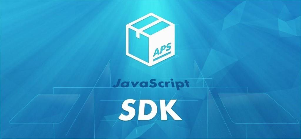 Технология APS: фронтенд контрольной панели и возможности JS SDK - 1