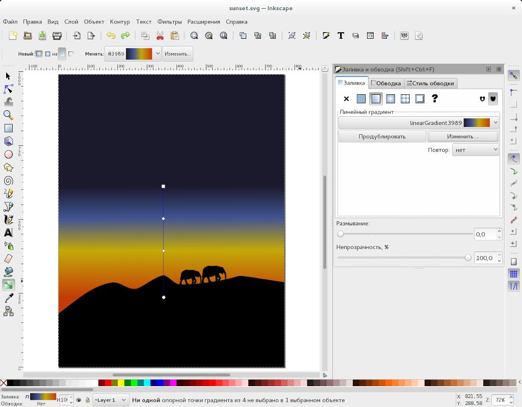 Inkscape в действии: закат со звездами - 6