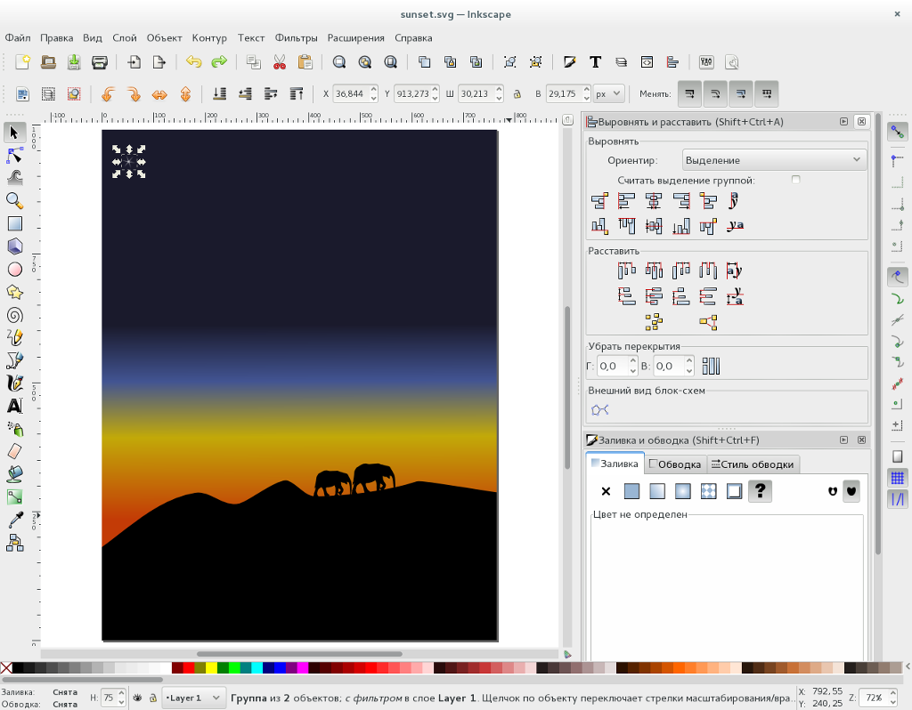 Inkscape в действии: закат со звездами - 9