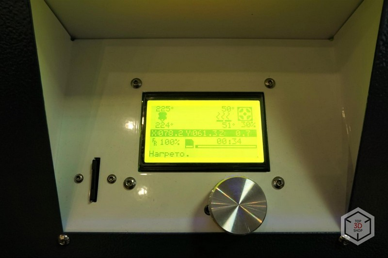 Обзор 3D-принтера Hercules Strong - 8