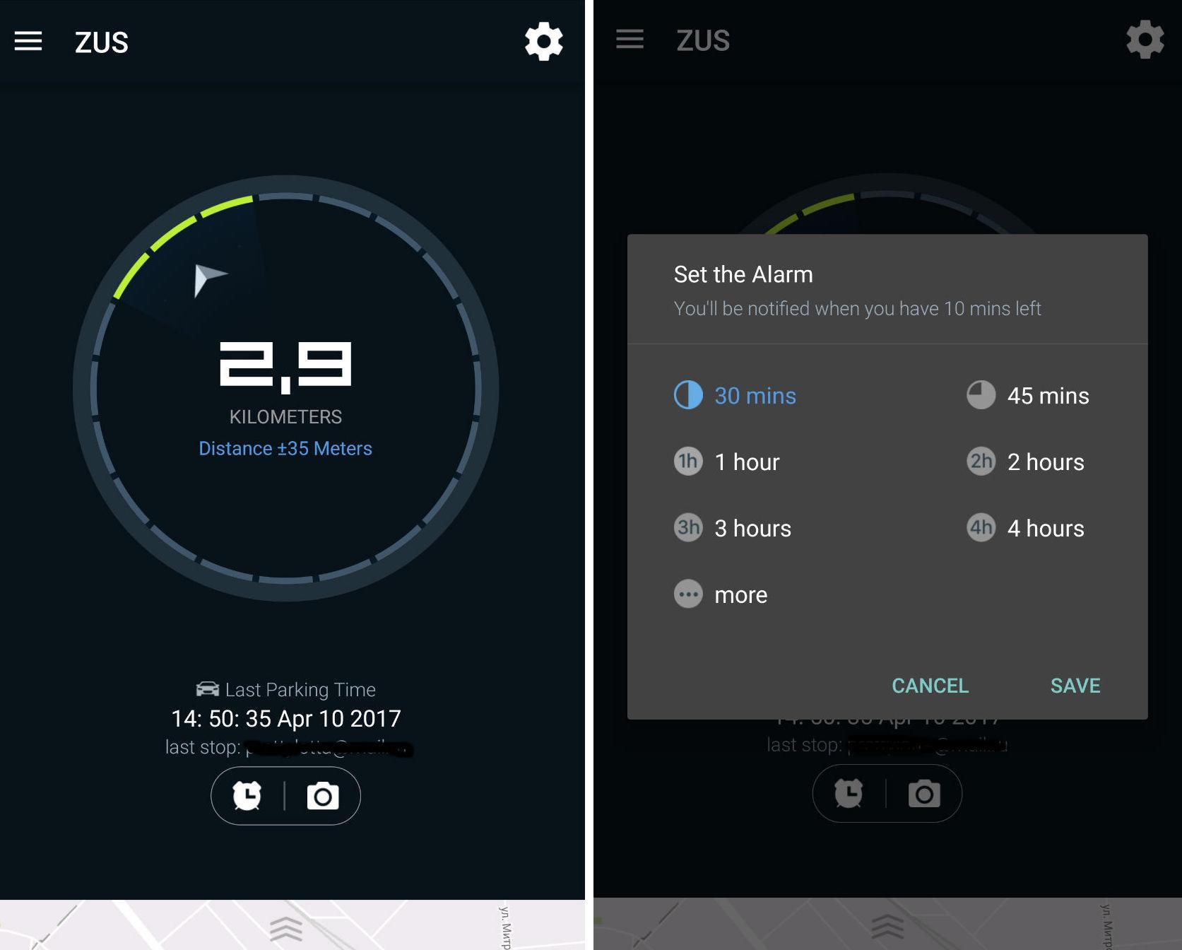 ZUS: 16% за 15 минут. Зарядка в автомобиль с функциями Bluetooth-метки - 10