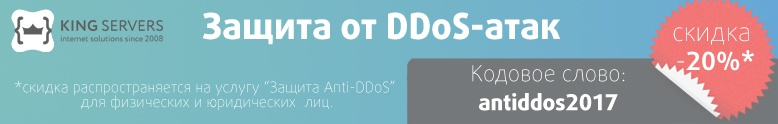 Тим Бернерс-Ли: современный Интернет должен быть децентрализован и защищен шифрованием - 3