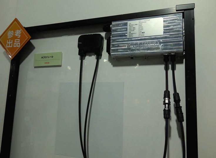 Выходная мощность преобразователя, показанного Toshiba, составляет 250 Вт