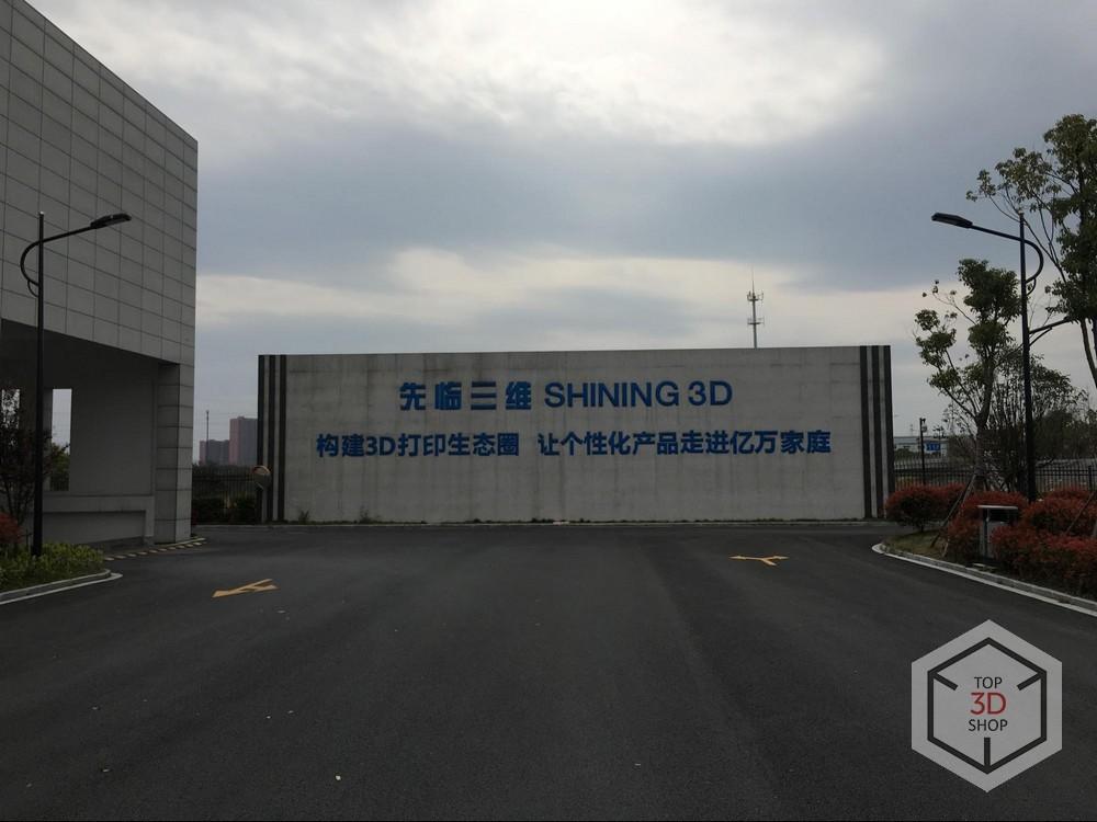 Китай в 3D — здесь делают 3D-принтеры - 16