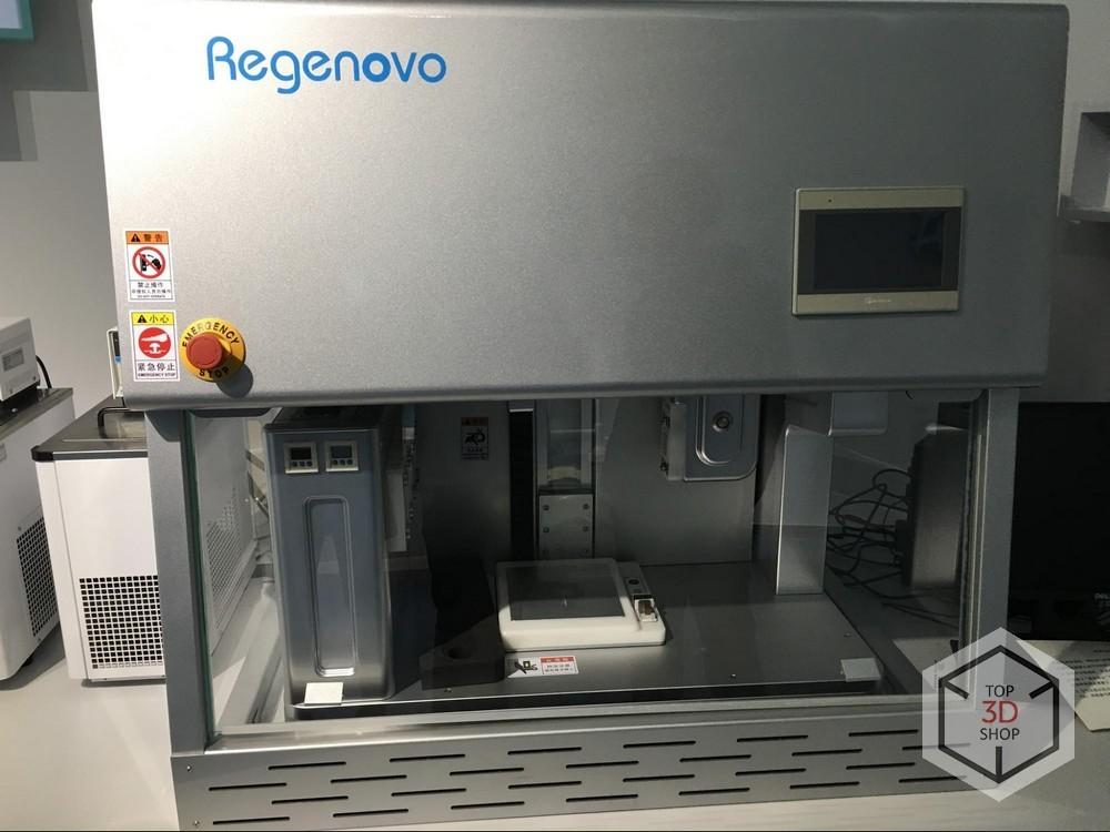 Китай в 3D — здесь делают 3D-принтеры - 32