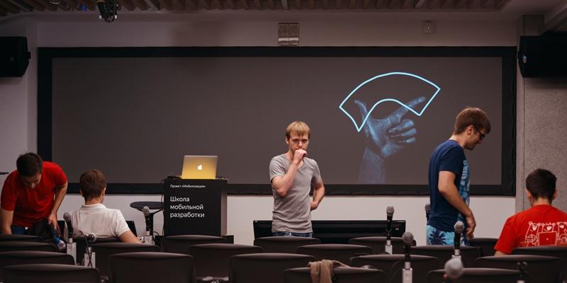 Натив или гибрид? Специалисты Яндекса отвечают на главный вопрос мобильной разработки - 1