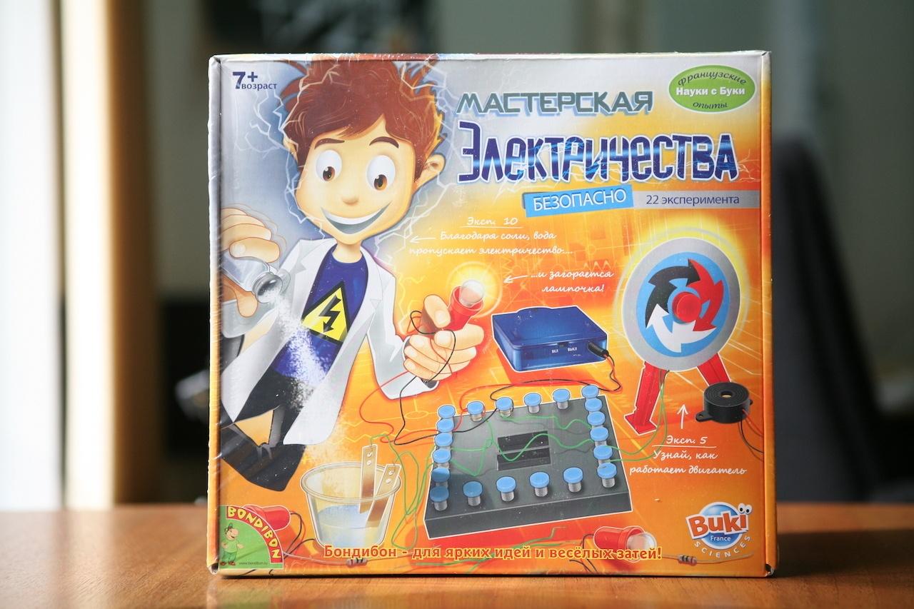 Набор «Мастерская электричества» для детей: коллекция из 22 забавных geek-фокусов - 2