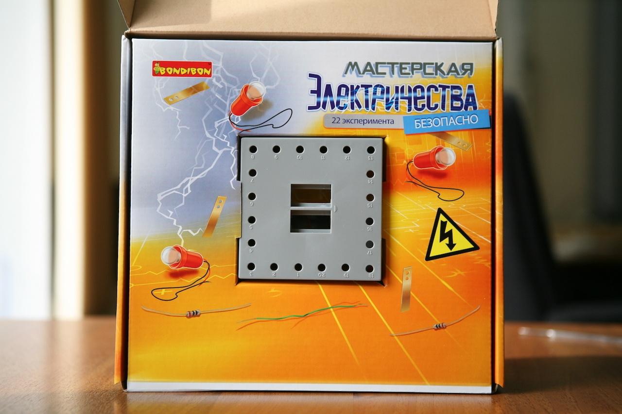 Набор «Мастерская электричества» для детей: коллекция из 22 забавных geek-фокусов - 5