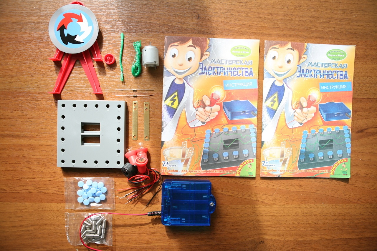 Набор «Мастерская электричества» для детей: коллекция из 22 забавных geek-фокусов - 1