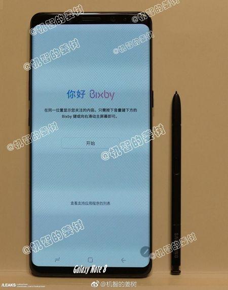 Смартфон Samsung Galaxy Note8 может быть представлен на IFA 2017
