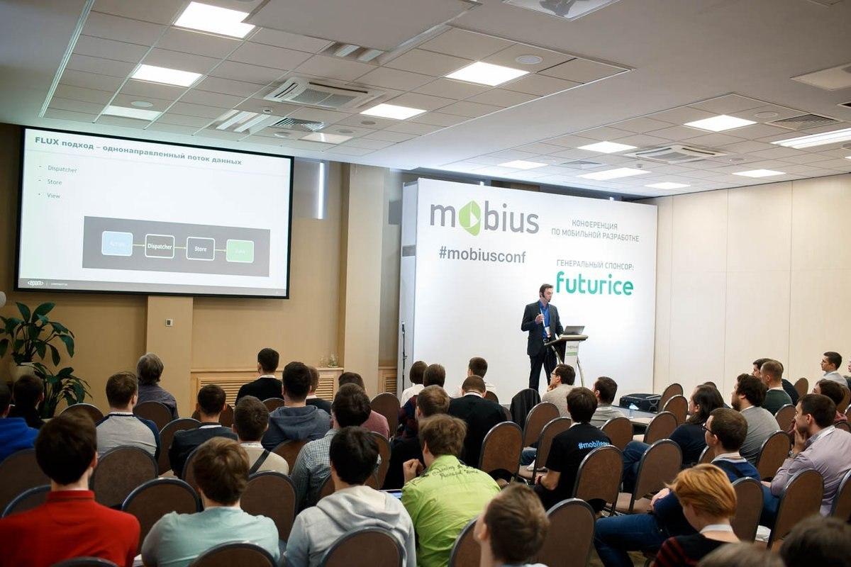 Что Mobius 2017 рассказал о мобильной разработке - 4