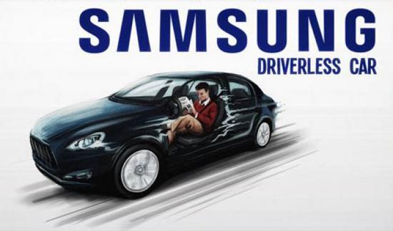 Samsung получила разрешение на испытание беспилотных автомобилей