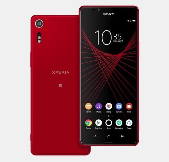Смартфон Sony Xperia X Ultra получит экран диагональю 6,45 дюйма