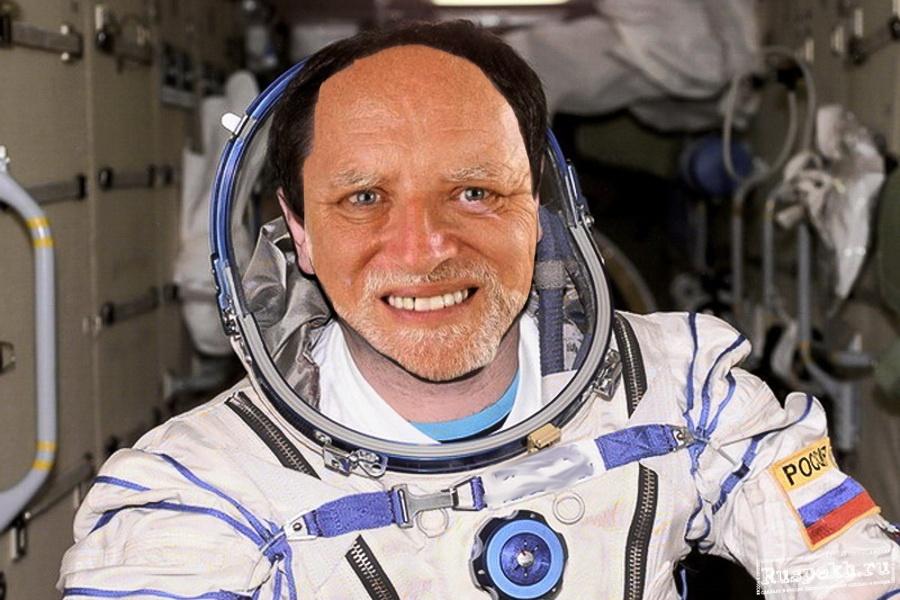 Как я перехотел быть космонавтом - 1