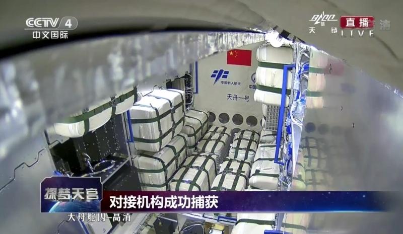 Китай готов к длительным полетам на орбитальных станциях - 2