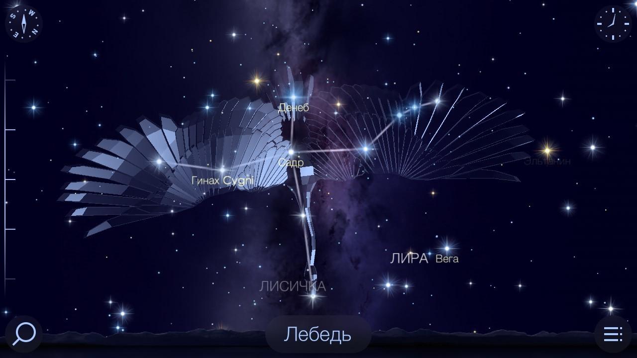 Астрософт для наблюдения за космосом с телефона - 15