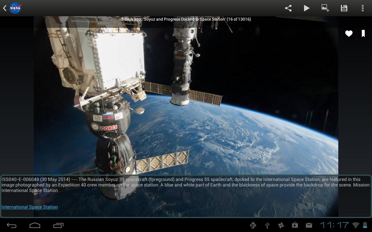 Астрософт для наблюдения за космосом с телефона - 4