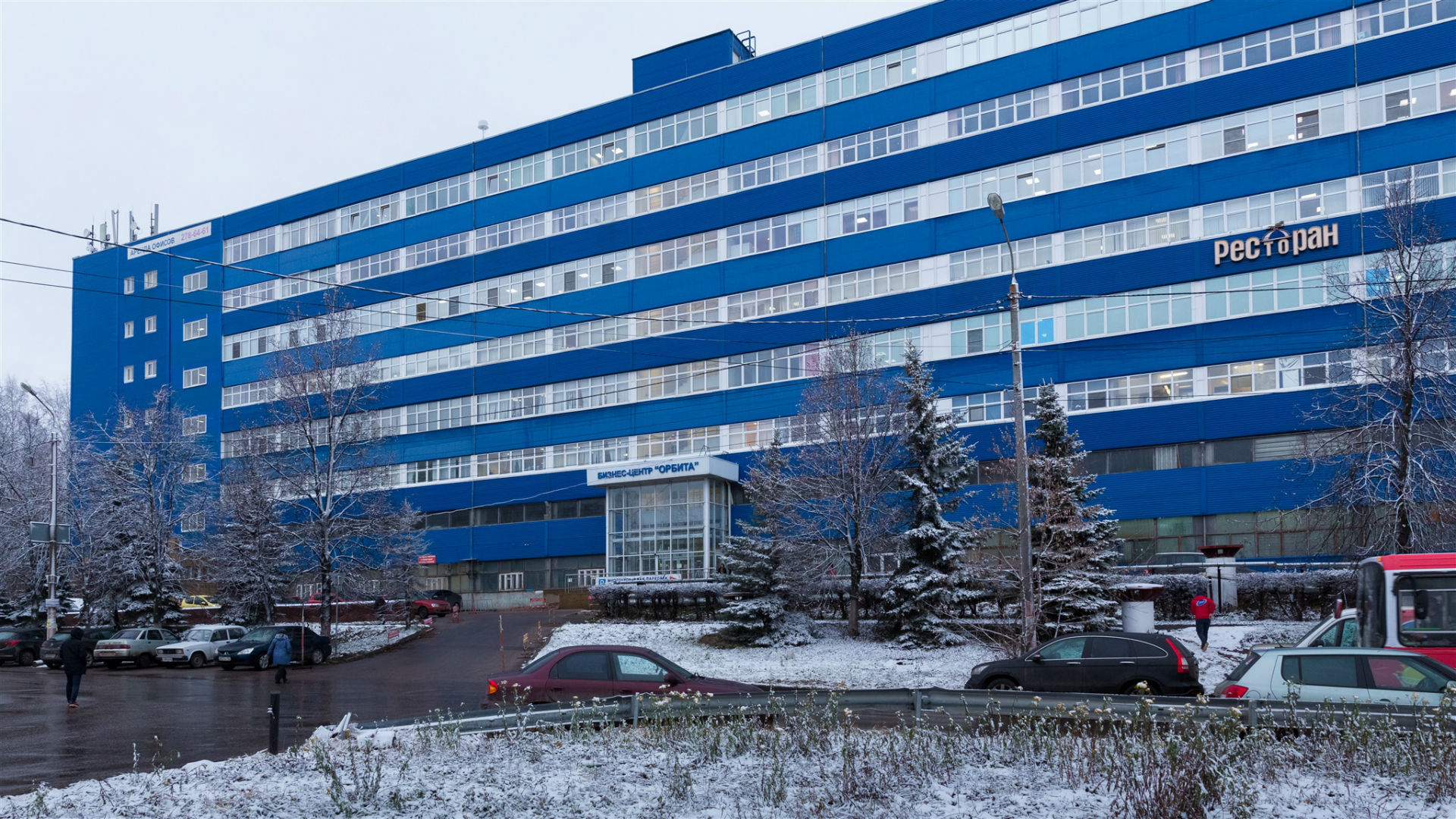 Живем и работаем не в столицах: рынок разработки программного обеспечения в Нижнем Новгороде - 5