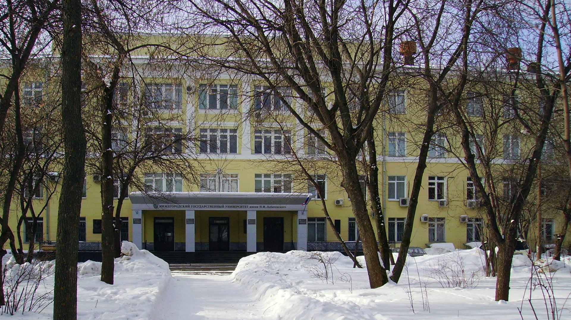 Живем и работаем не в столицах: рынок разработки программного обеспечения в Нижнем Новгороде - 6