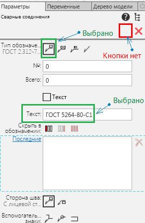 Как устроено тестирование у разработчиков КОМПАС-3D - 13