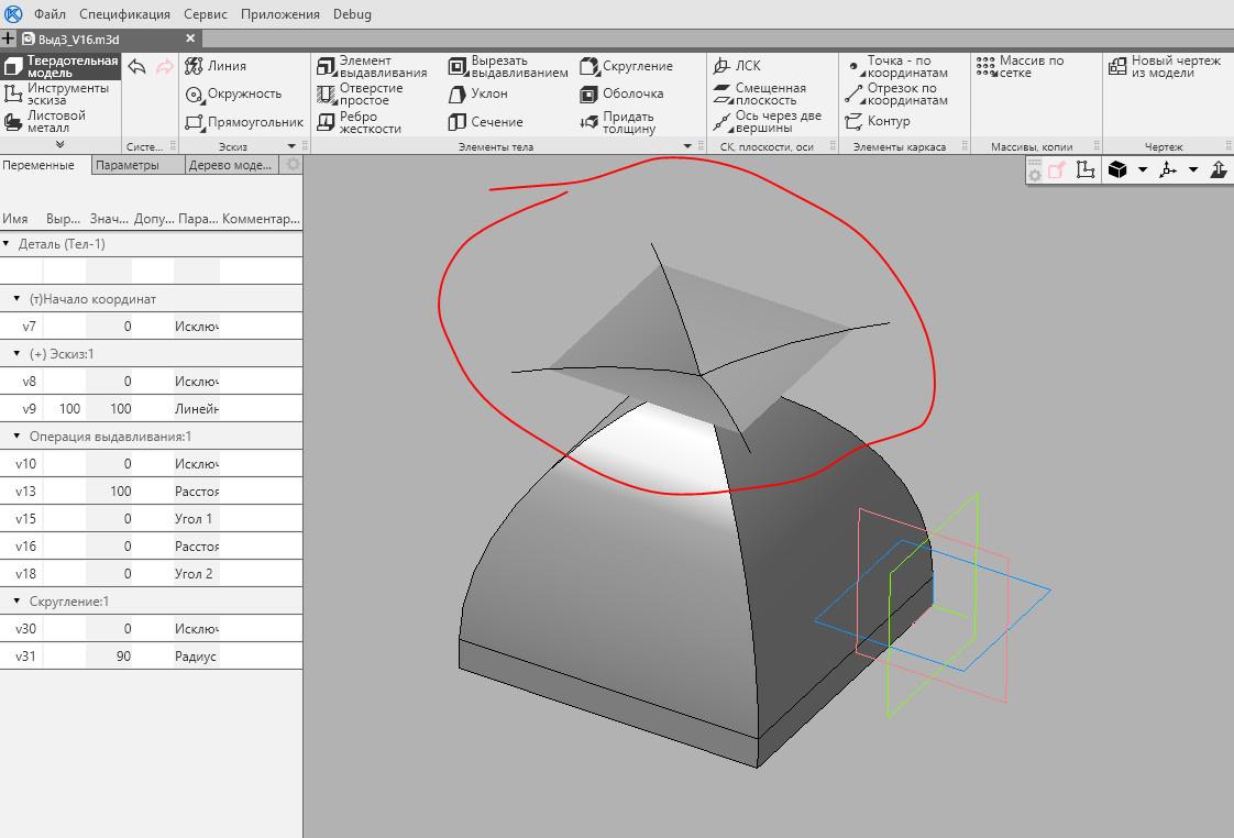 Как устроено тестирование у разработчиков КОМПАС-3D - 3