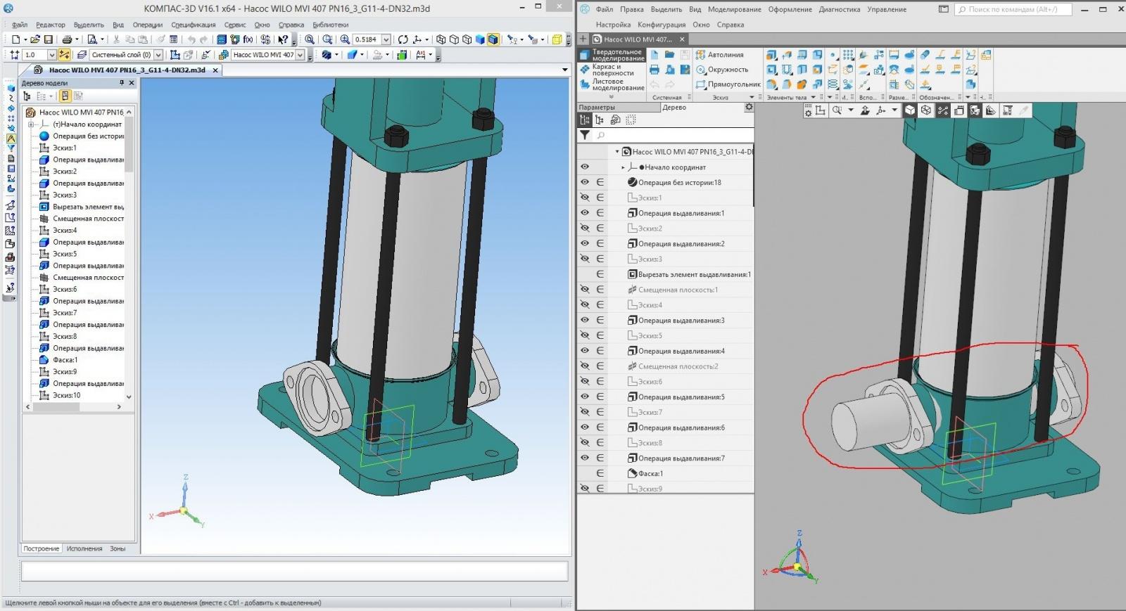 Как устроено тестирование у разработчиков КОМПАС-3D - 9
