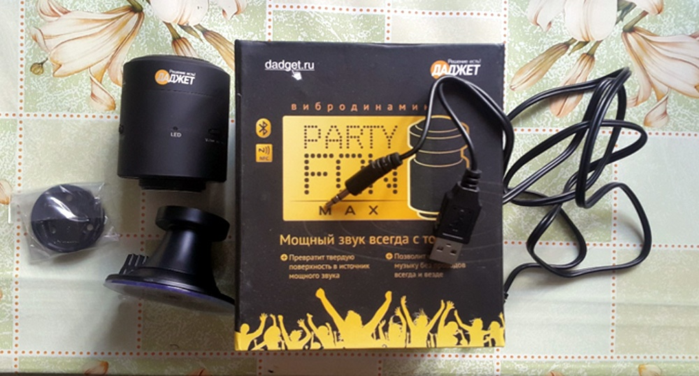 Как звучат разные предметы при помощи виброколонки PartyFON MAX - 2