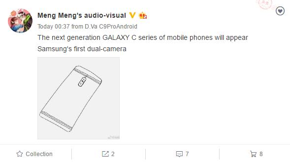 Новинка линейки Samsung Galaxy C может стать первым смартфоном компании со сдвоенной камерой