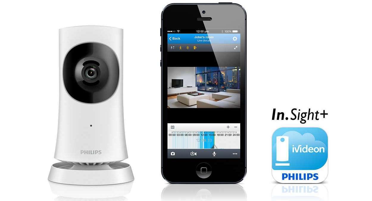 Просто добавь камеру: как и зачем интегрировать видеонаблюдение - 6