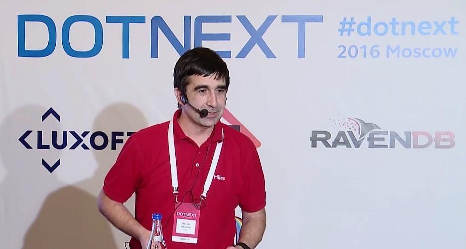 Функциональное программирование: в Java и C# слишком много церемоний - 1