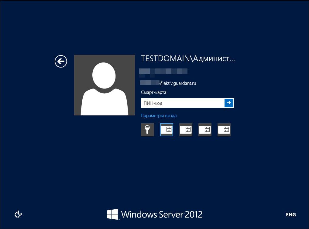 Как при помощи токена сделать Windows домен безопаснее? Часть 1 - 21