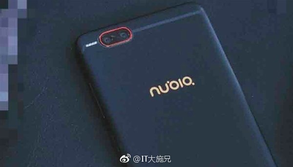 Новый смартфон Nubia копирует элементы дизайна Meizu E2