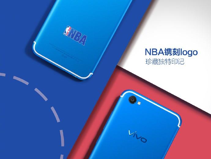 Комплект Vivo X9 NBA Edition ориентирован на поклонников баскетбола