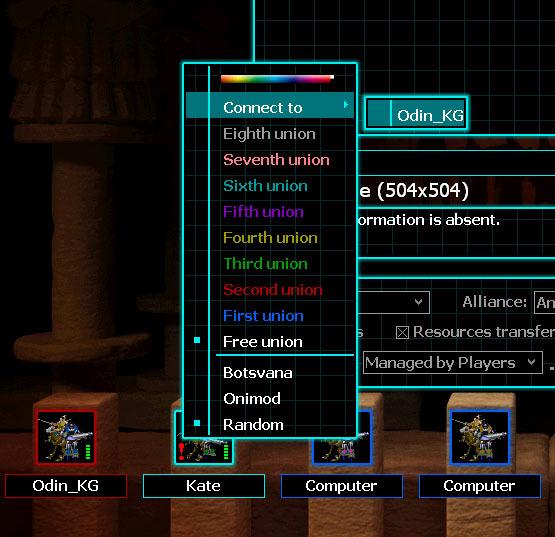 Повесть о создании классической RTS в домашних условиях с нуля (часть 2: «Воскрешение») Продолжение статьи: GUI - 14